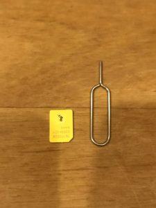 SIMと道具